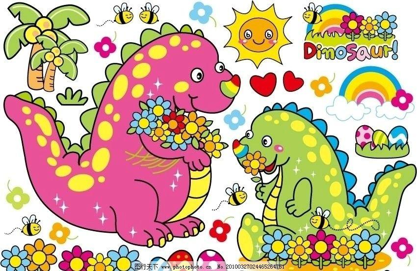 卡通恐龙 太阳 树 蛋 野生动物 生物世界 矢量 ai