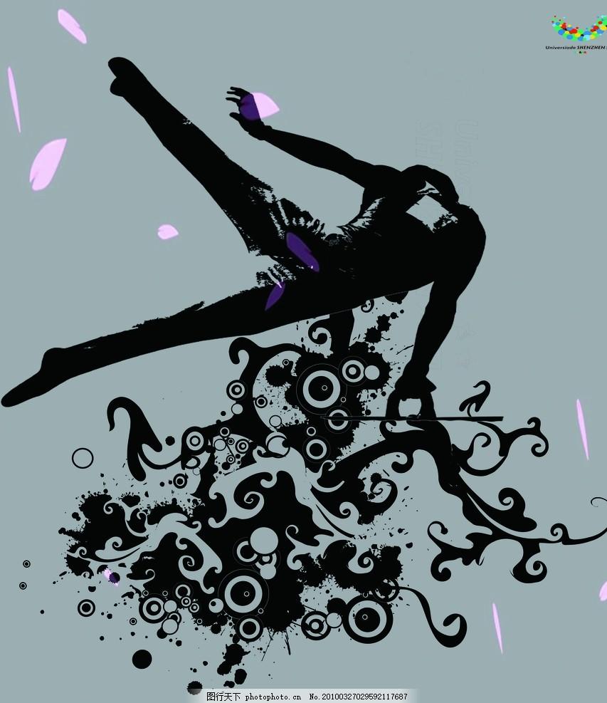 运动 大广赛 大学生 黑色剪影 花边 海报 广告设计 设计 300dpi jpj