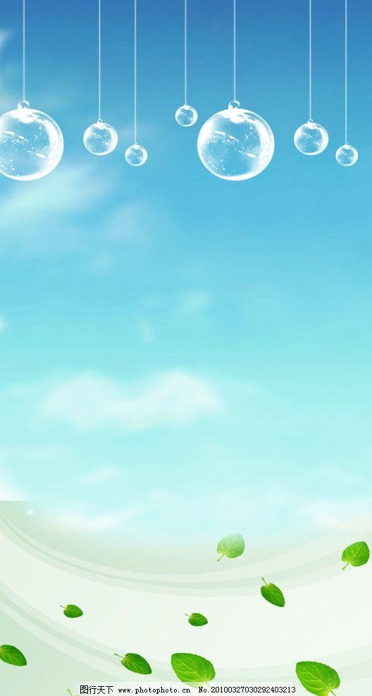 绿色模板 清新空气 春气息 蓝天 白云 绿色 叶子 线条 球 展板模板 广