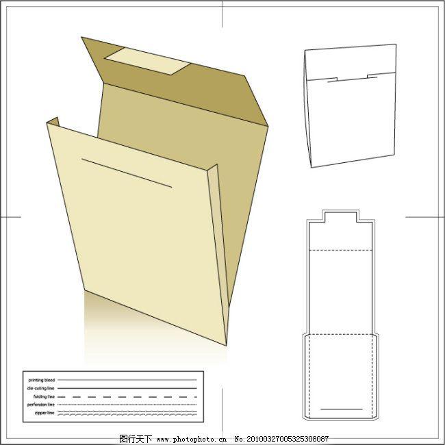版式 包装盒 包装箱 刀版 矢量素材 文件袋 文件夹 信封 异形板 纸盒