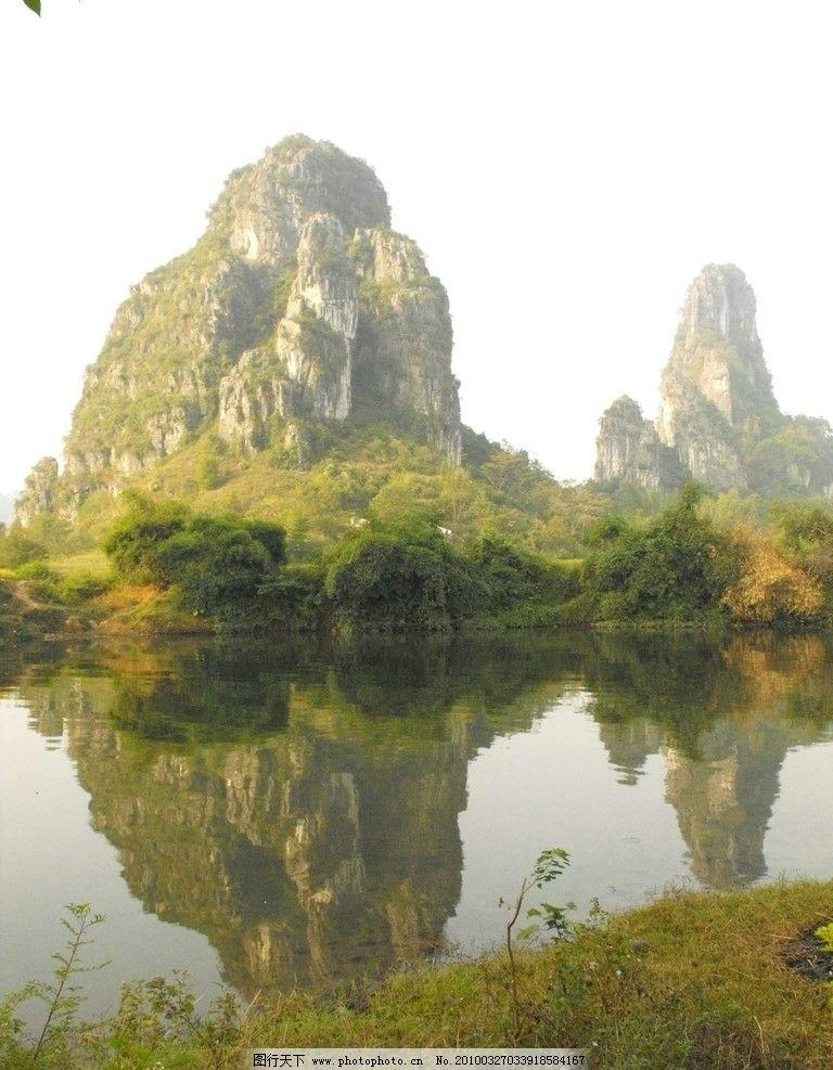 桂林山水 风景 高山 旅游 国内旅游 摄影