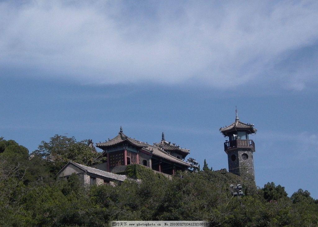 蓝天楼阁 蓝天白云 亭台楼阁 山顶风景 自拍摄影素材 自然风景 旅游