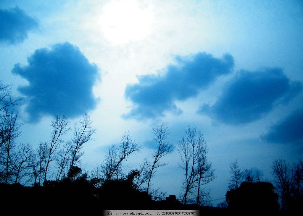山间云彩 树木 云彩 云朵 天空 空灵 山水风景 自然景观 摄影 72dpi