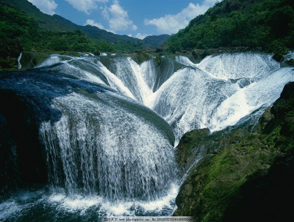 山水瀑布 树 天空 白云 风景 自然风光 山水风景 自然景观 摄影