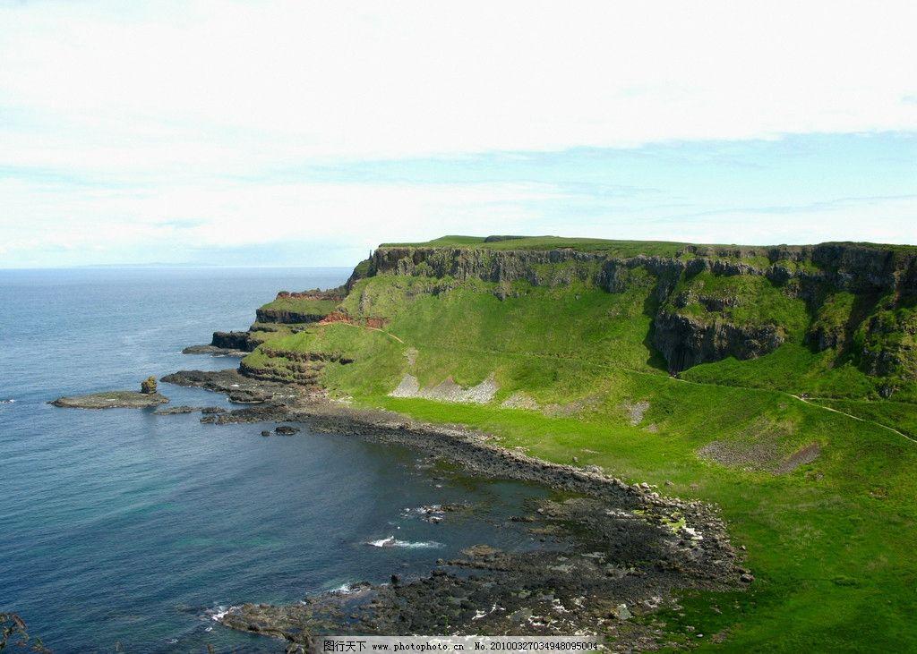 山水风景 田园风光 风景名胜 建筑景观 自然风景 旅游印记 北爱尔兰