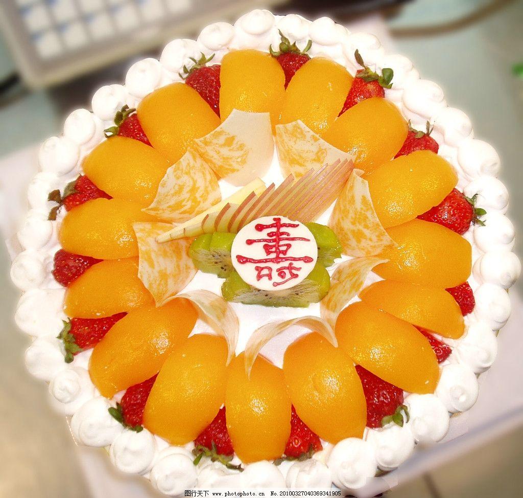 过寿欧式水果蛋糕图片图片