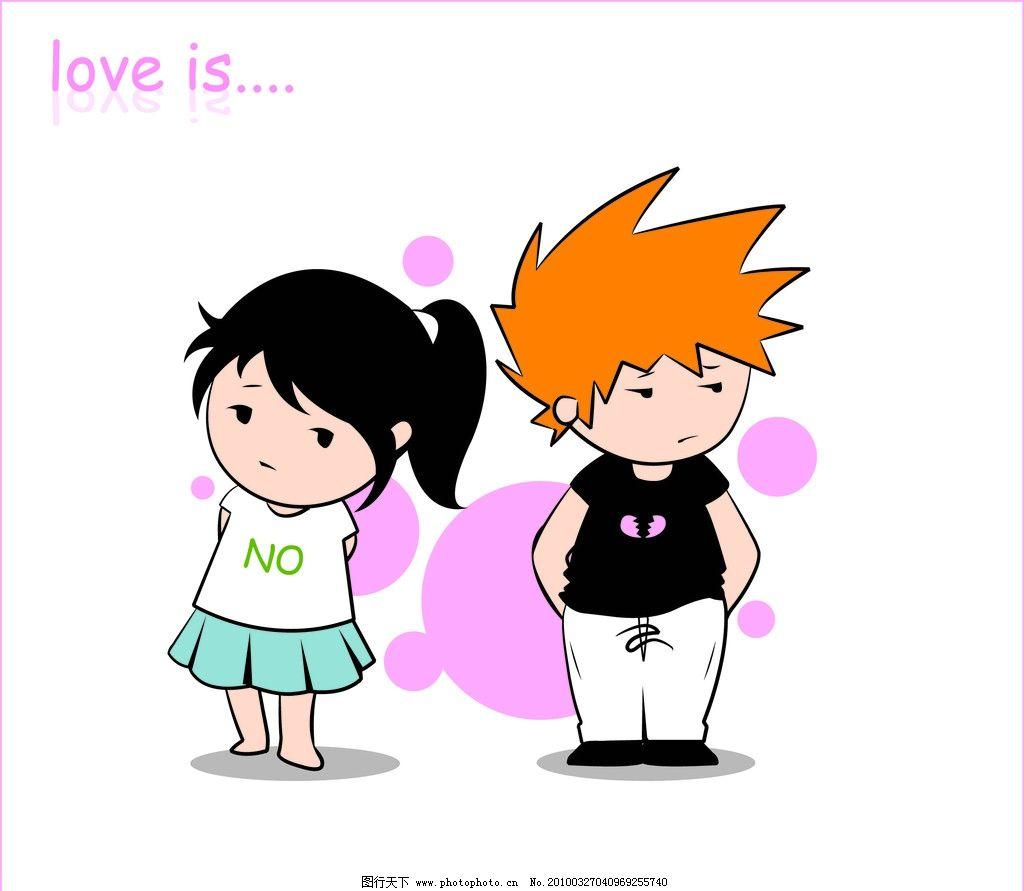 可爱卡通人物 可爱 男生 女生 卡通 人物 儿童 少年 儿童幼儿 矢量
