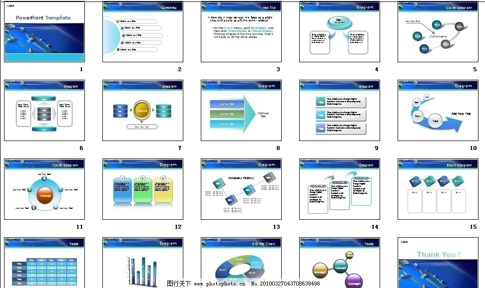 图表 图示 it通讯 机械 会议 公司      项目 市场营销 动态ppt 展板