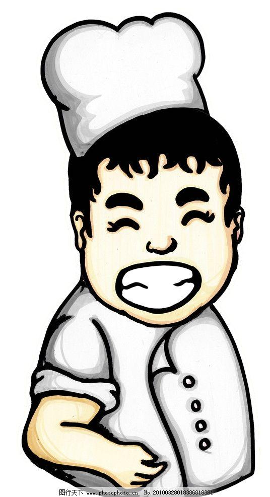 pop厨师图片_动漫人物_动漫卡通_图行天下图库