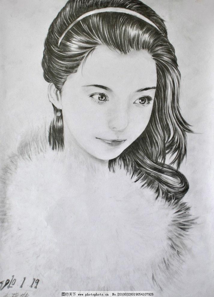 手繪美女鉛筆畫圖片