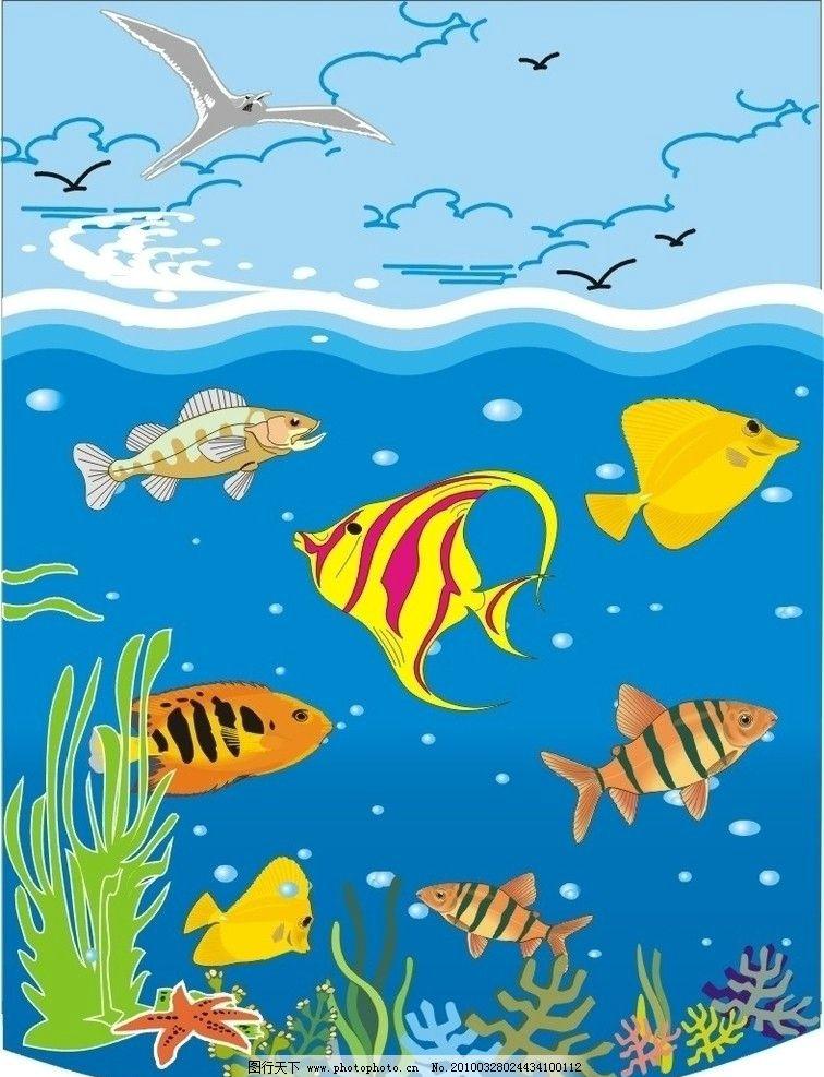 海底世界图片_野生动物_生物世界_图行天下图库