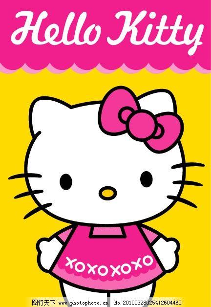 凯蒂猫 白猫 可爱 淑女 蝴蝶结 围裙 皮皮蛙 等可爱卡通 其他生物