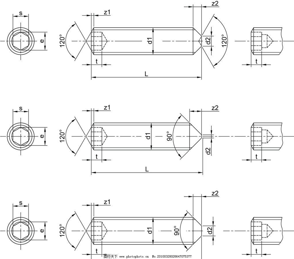 机械设计图图片