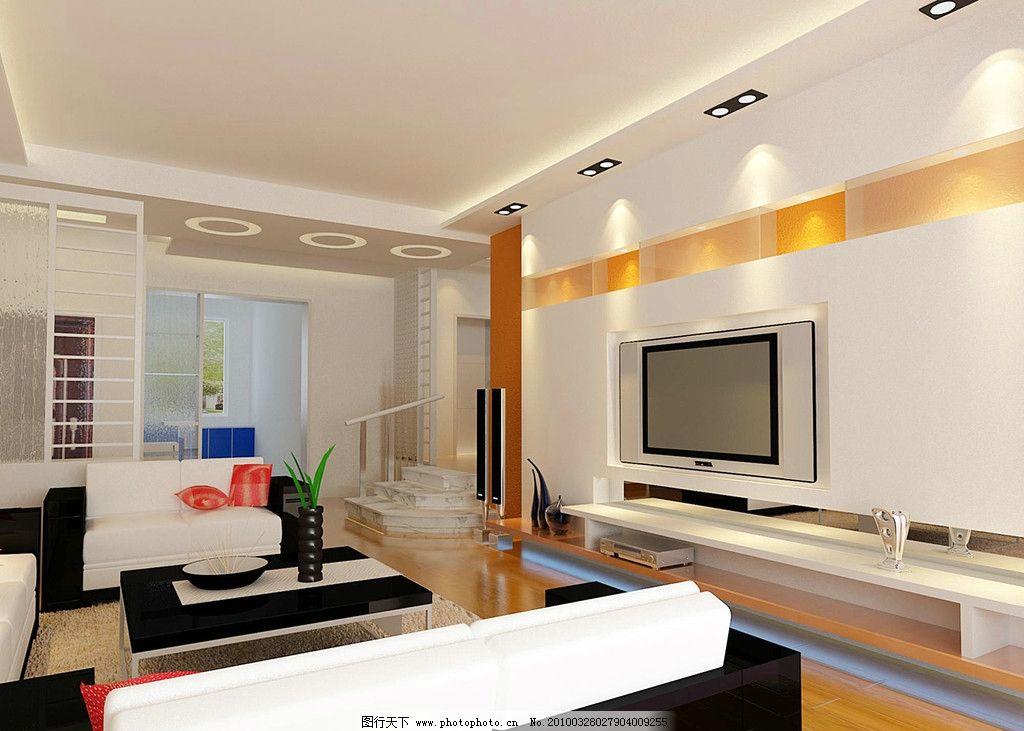 客厅效果图 隔断 黑色沙发 入墙电视柜 吊顶 没有主灯 室内设计 环境