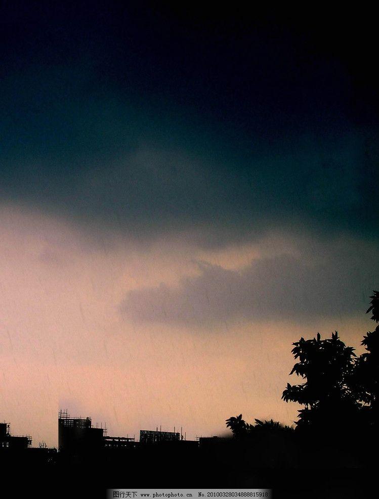 雨天 下雨 阴暗 建筑工地 云 自然风景 自然景观 摄影