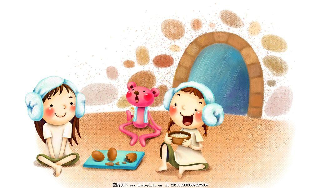 梦幻 童年 手绘图 唯美 可爱 纯真 儿童 小孩 美女 明星 女性女人