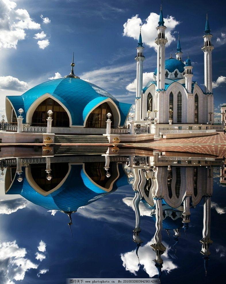 城堡 蓝天白云 建筑 欧式 古代 尖顶 旅游摄影 人文景观 摄影图库