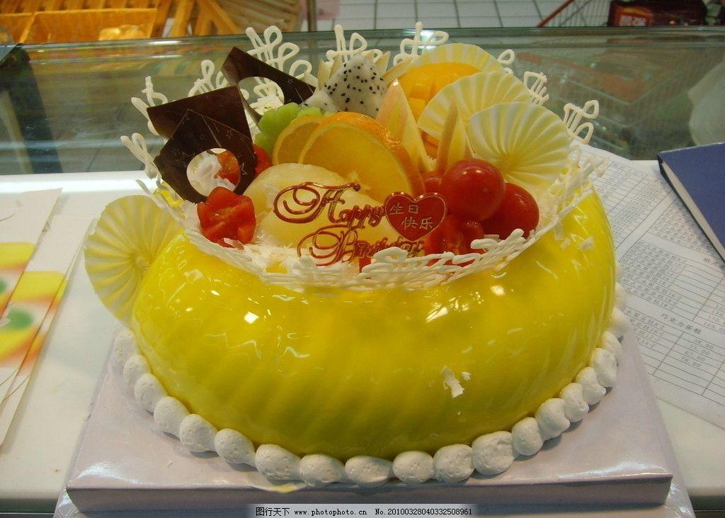 欧式水果生日蛋糕造型