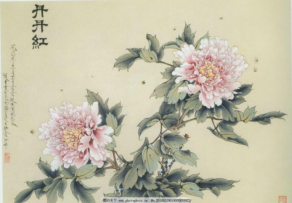国画牡丹 国画 牡丹 蜜蜂 工笔画 绘画书法 文化艺术 设计 350dpi jpg