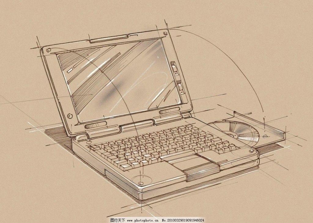 手绘办公室用品 笔记本电脑图片