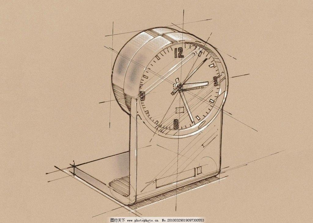 手绘办公室用品 钟图片