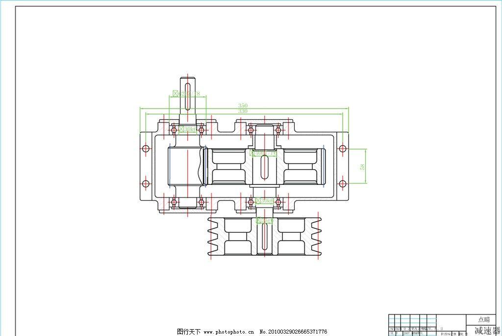 减速器装配图图片
