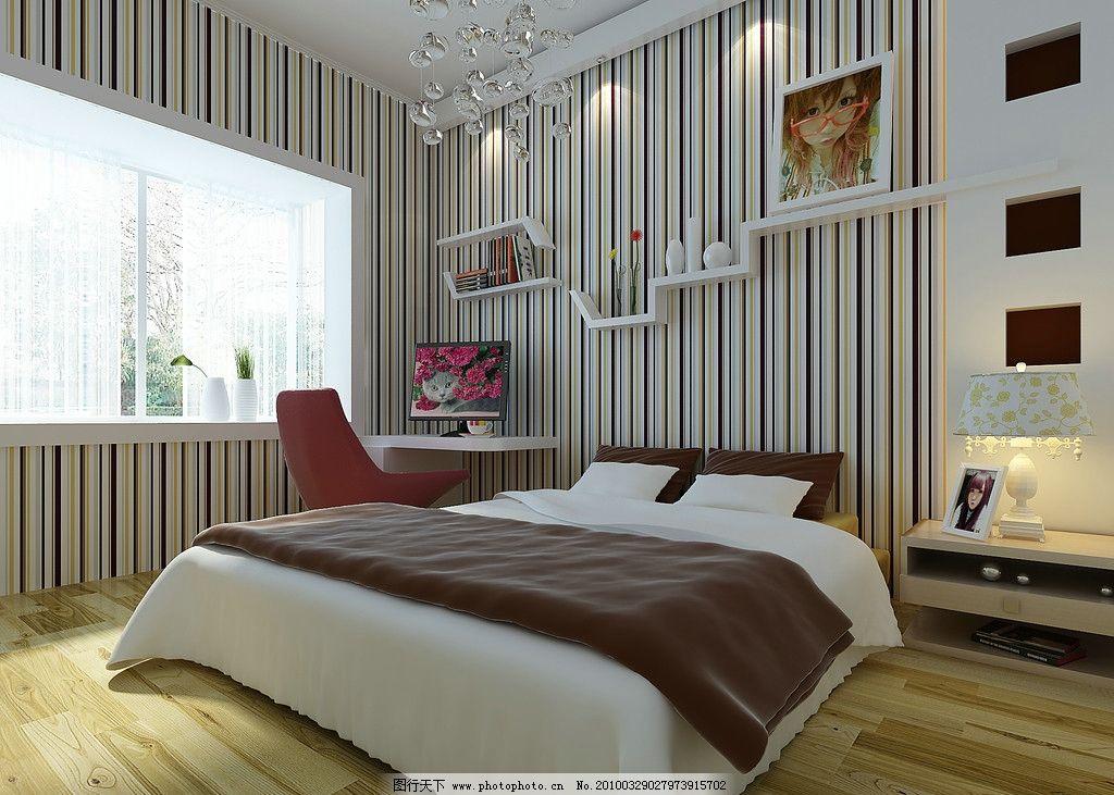 卧室效果图 以黑白黄的墙纸