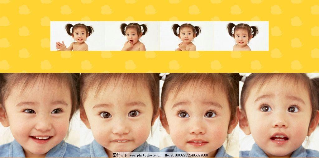 可爱的宝宝1图片
