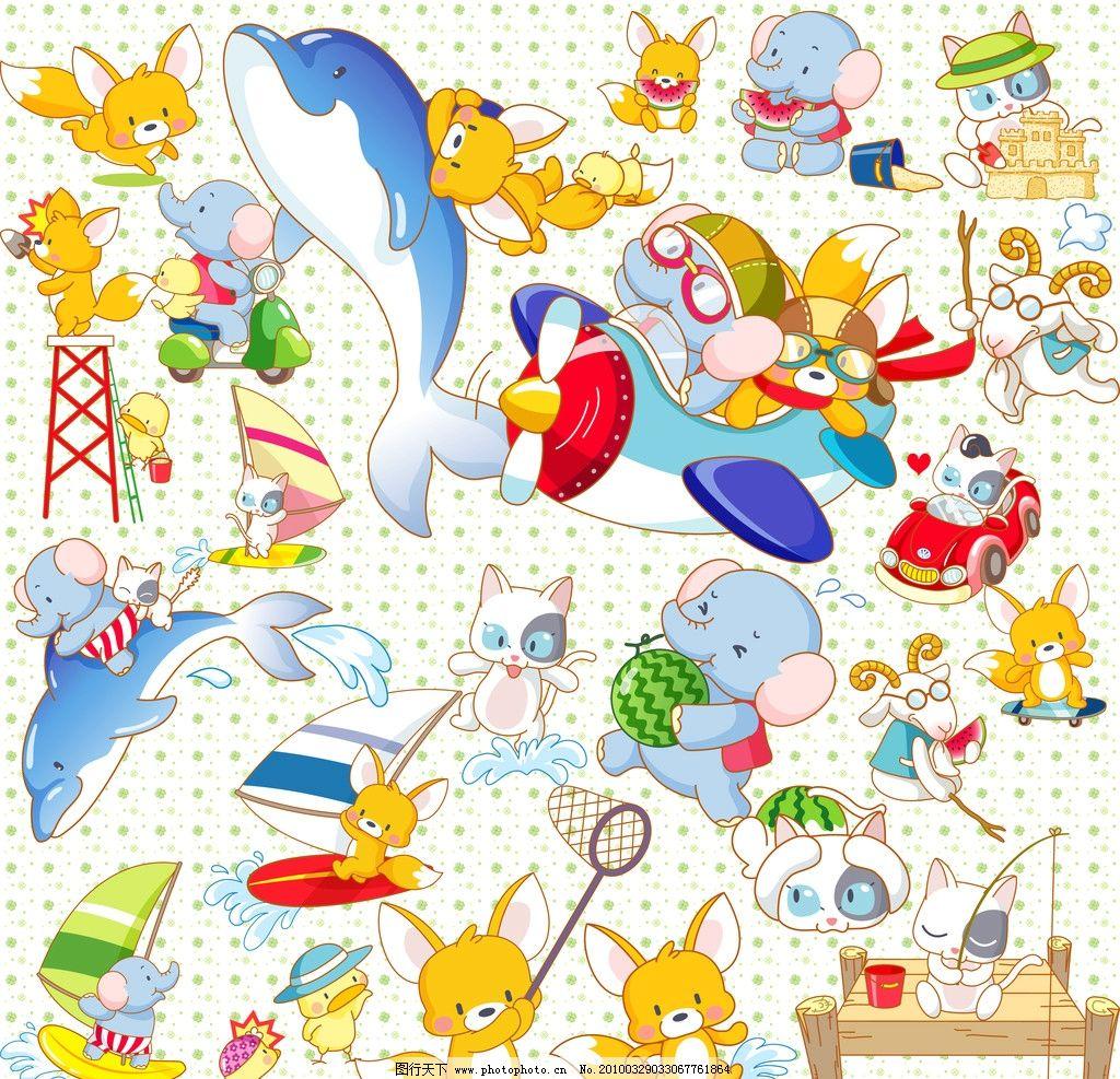 卡通可爱动物 狐狸 猫 大象 玩耍 鱼 童话 游泳 飞机 小鸡
