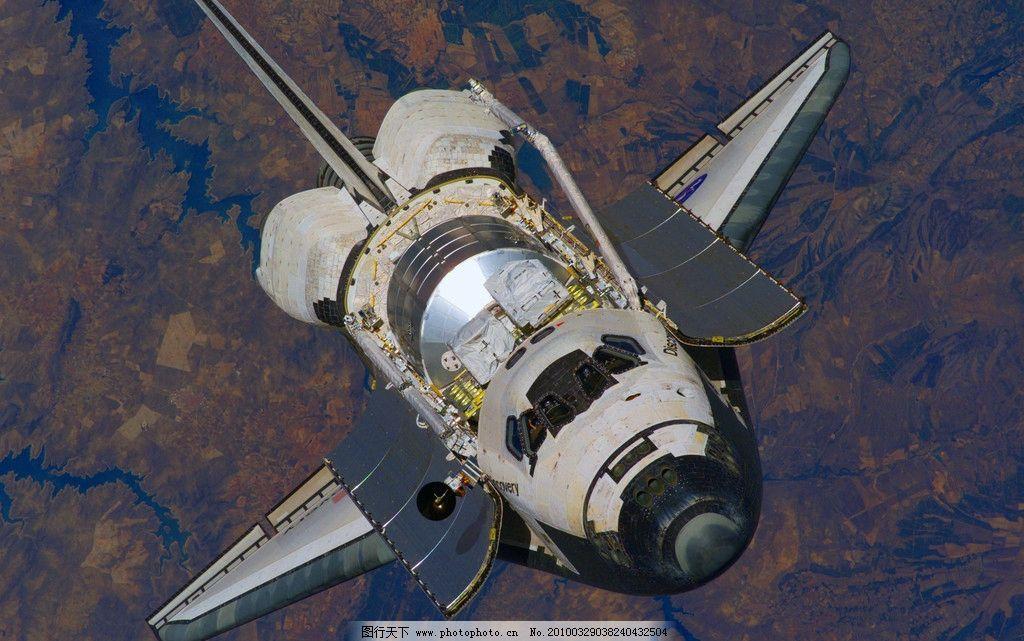 航天器(航天飞机)图片