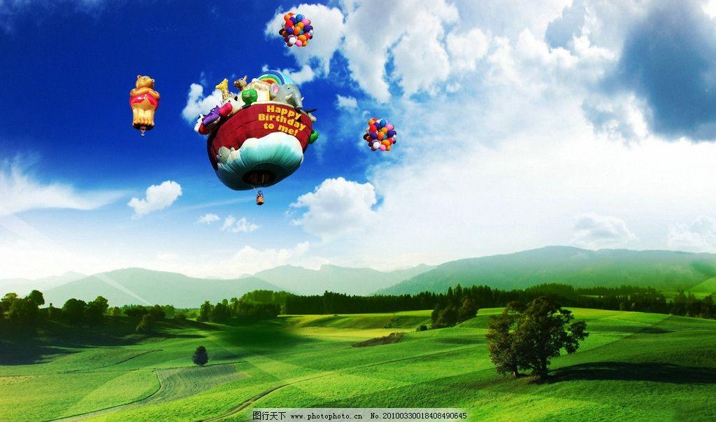 梦幻气球 卡通气球 蓝天白云 绿草地图片
