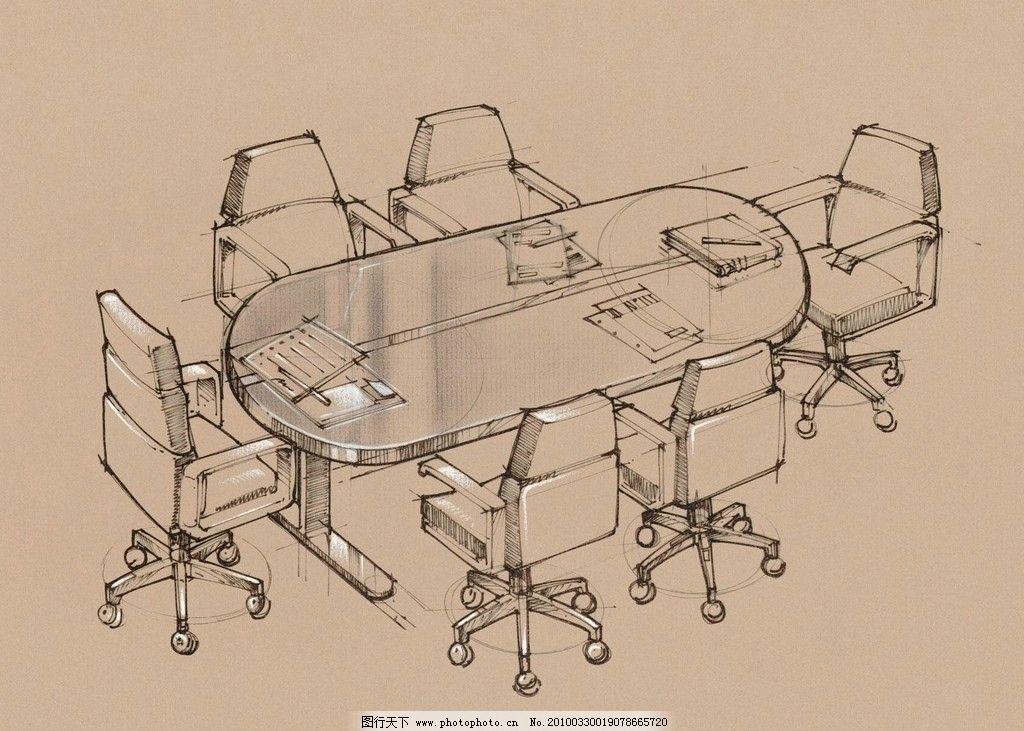 手绘办公室用品 会议室图片