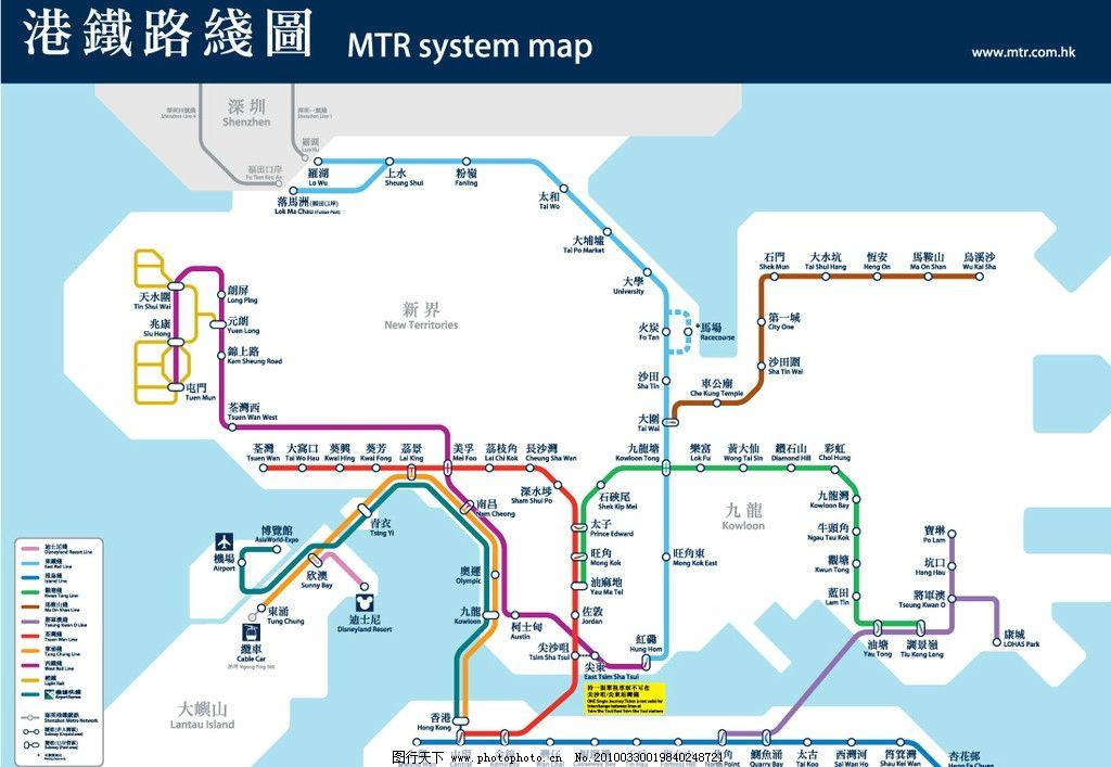 香港鐡路图 地鐡车站 交通 香港地区 矢量图 路线图 标识标志图标