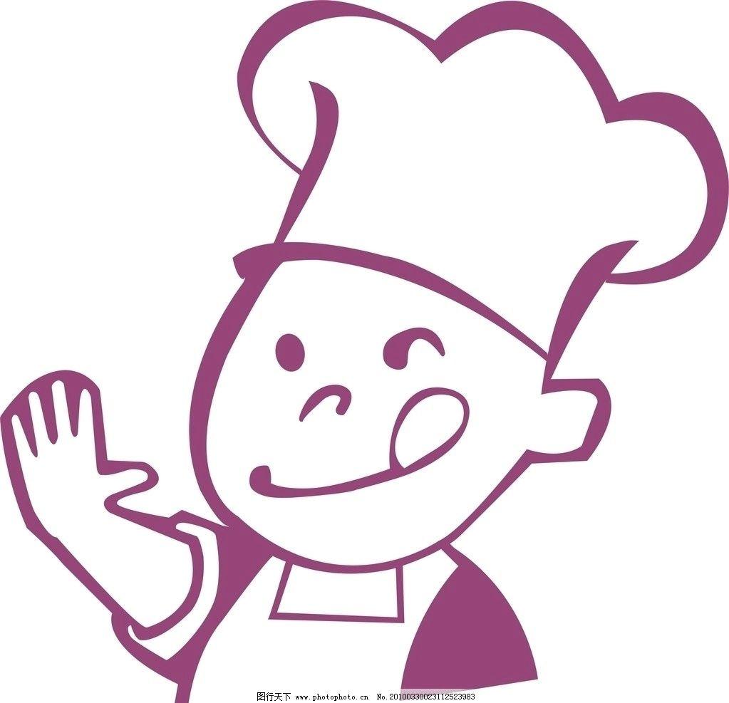 厨师矢量图图片
