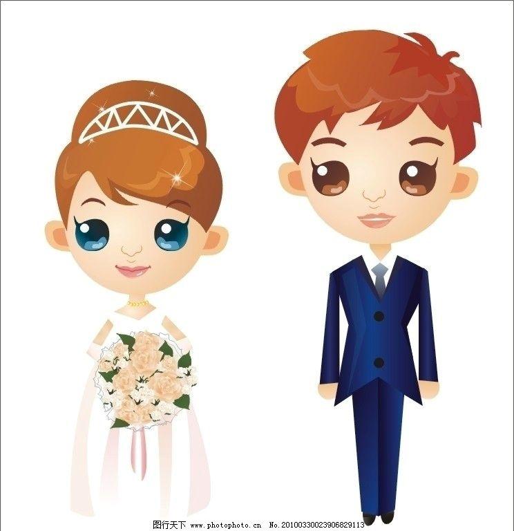 卡通矢量人物 男孩 女孩 婚纱 花 结婚 皇冠 蓝礼服 其他人物 矢量