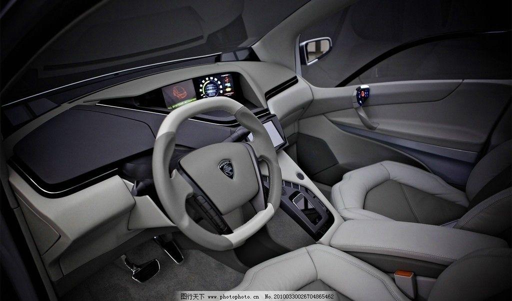 汽车 车内 方向盘 灰色 座椅