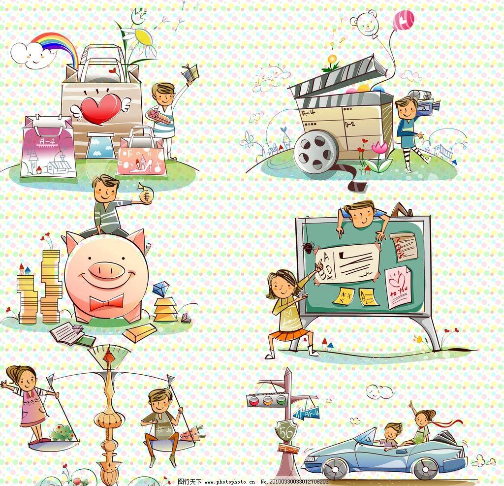 卡通线条可爱插画 卡通 线条 可爱 手绘 人物 情侣 插画 猪 天枰 汽车