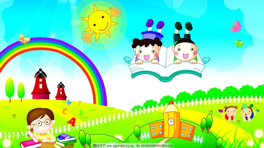 儿童画画学习taiyang