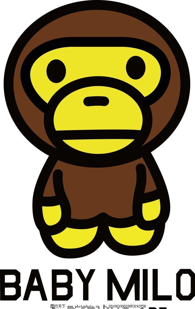 可爱猴子 矢量 服装印花 矢量素材 其他矢量 ai