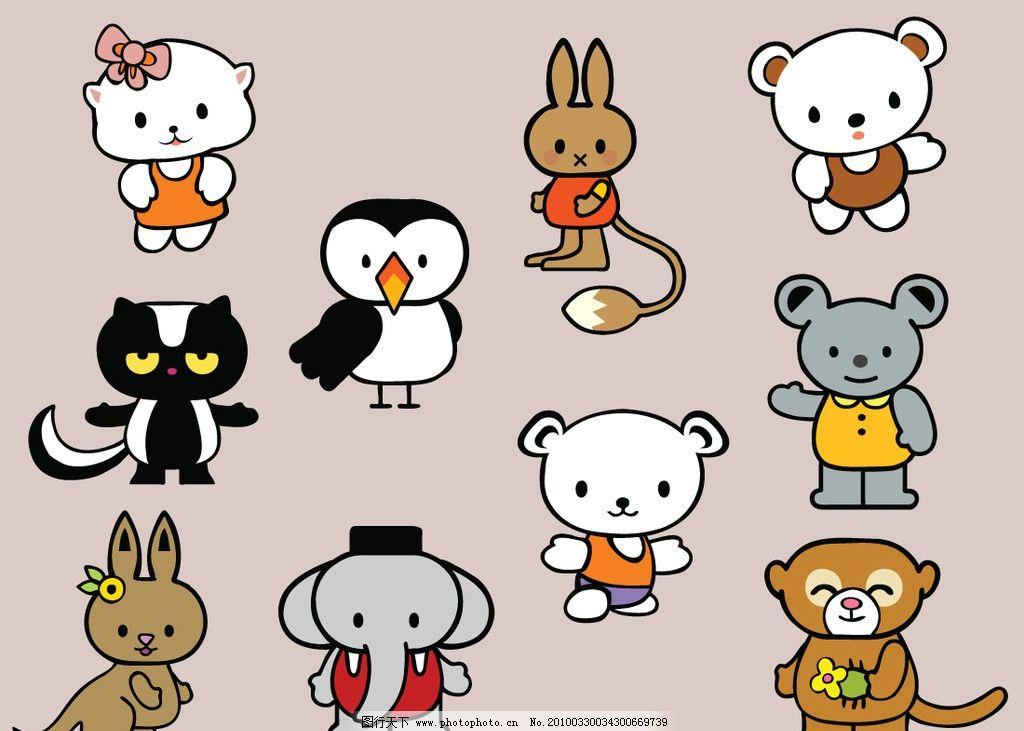 卡通素材 小兔子 小猴子 大象 猫头鹰
