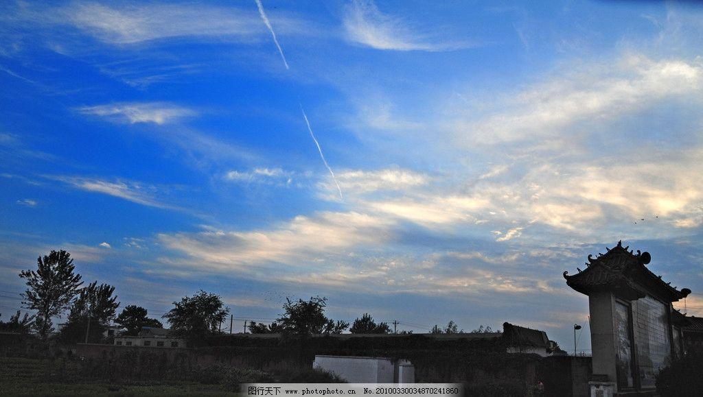 仰望 摄影 自然风光 蓝天 白云 村落 自然风景 自然景观 300dpi jpg