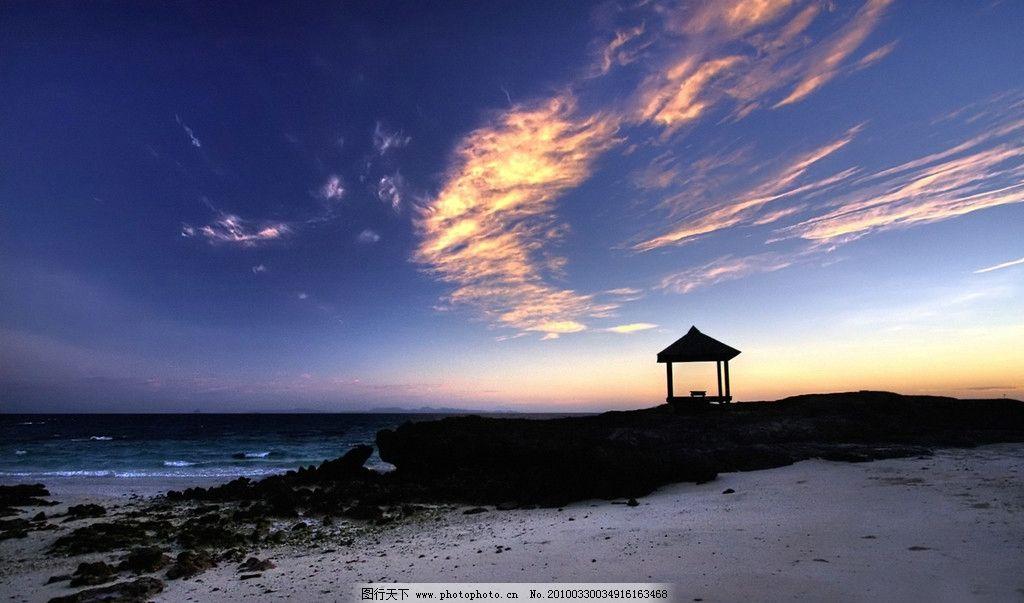 海边 海滩 沙滩 海边亭 夕阳西下图片