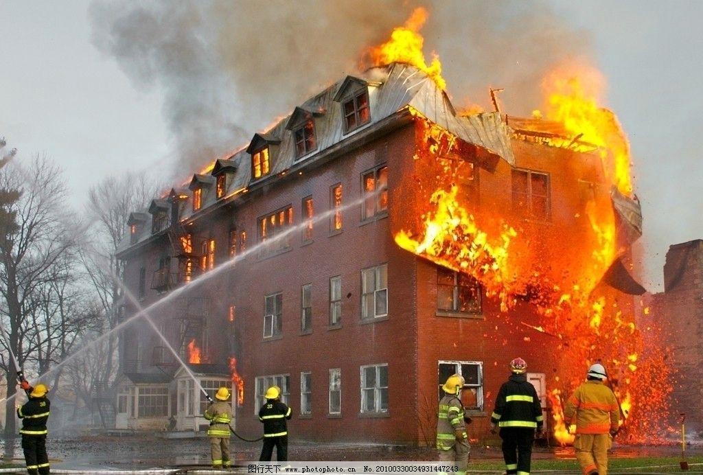 自然災害 火災 房屋 起火 消防員 水槍 滅火 其他 自然景觀 攝影 72dp