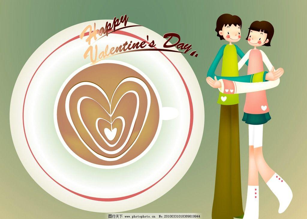 爱情主题 卡通 可爱 漫画 笑脸 小男孩儿 小女孩儿 恋爱 浪漫