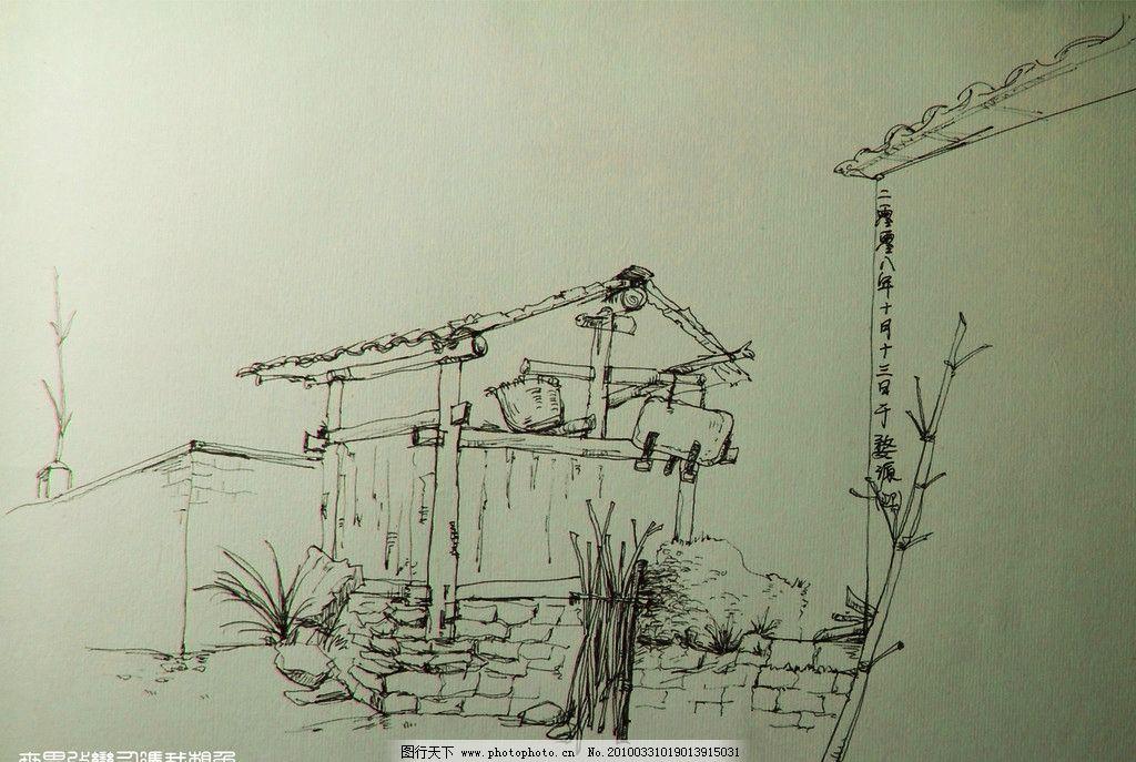 手绘 速写 风景速写 建筑手绘 白描 绘画书法 文化艺术