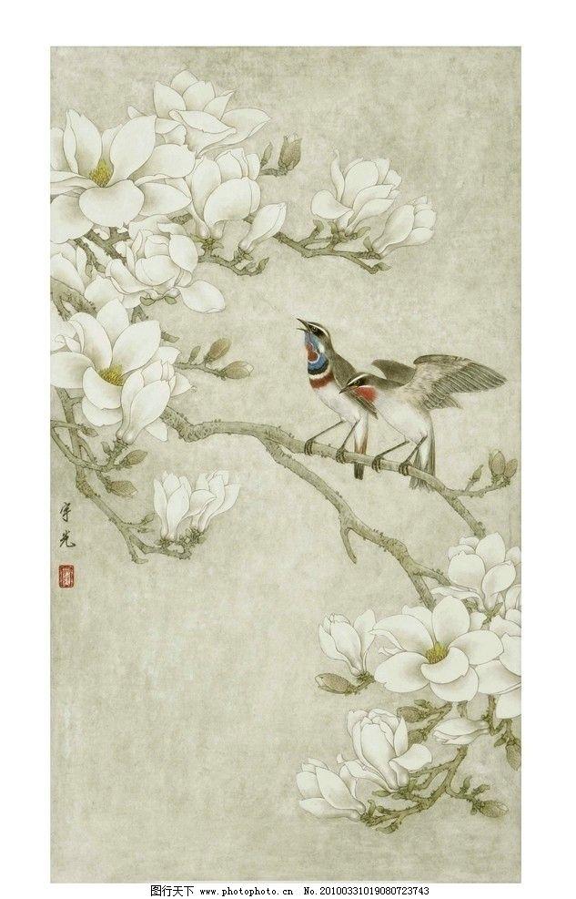 玉兰靛颏 白玉兰 靛颏 一对鸟 工笔画 彩色 绘画书法 文化艺术 设计 7