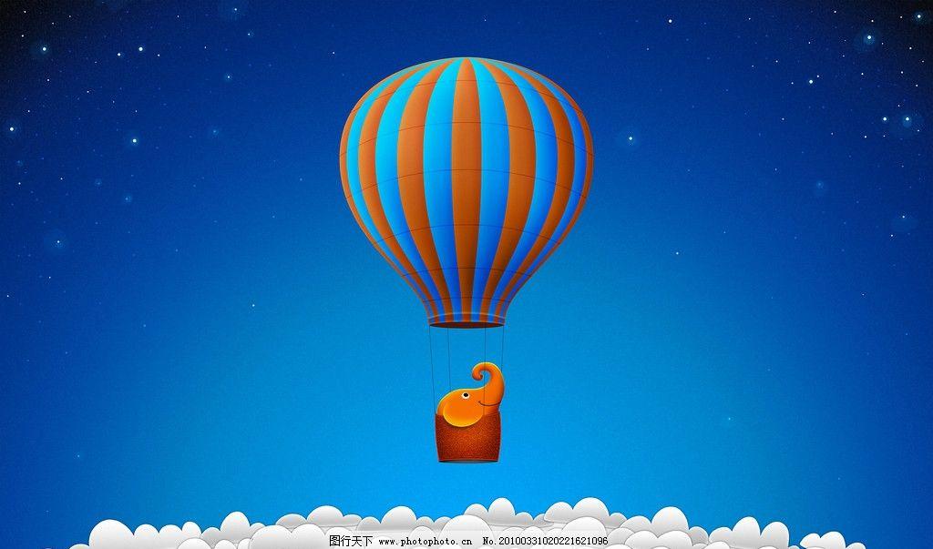 热气球 小象 天空 云朵 图案 卡通 高清桌面背景 背景底纹 底纹边框