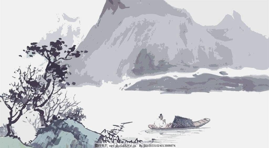 水墨 树 山 水 小船 舟 山水风景 自然景观 矢量 cdr