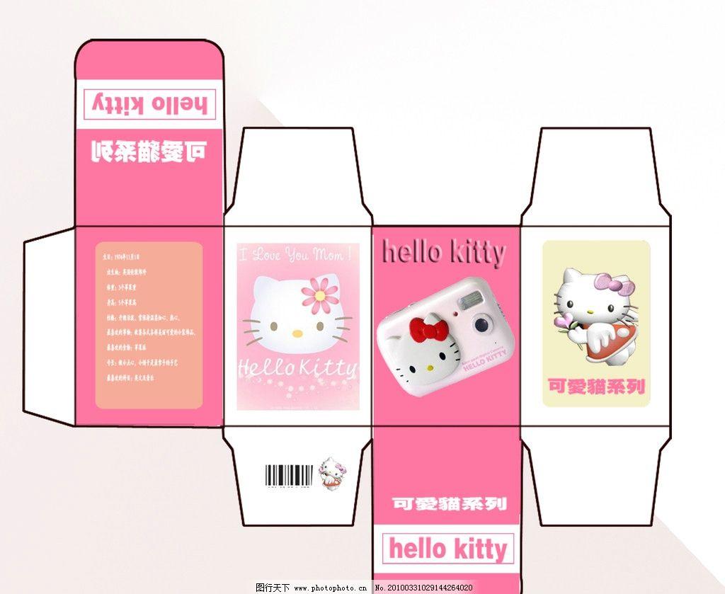 相机包装 猫 可爱猫系列