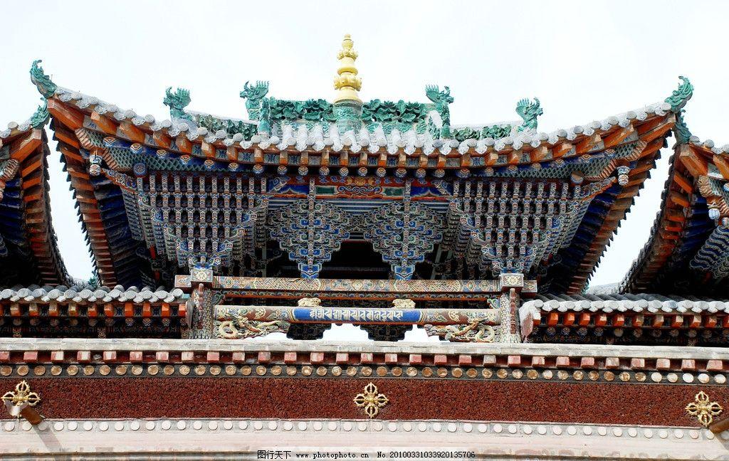 青海塔尔寺风光图片